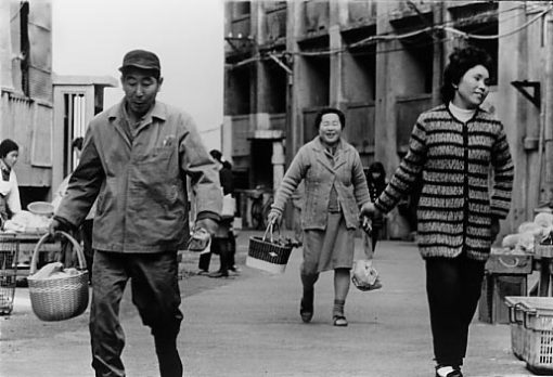 Habitantes de Hashima nos 60.