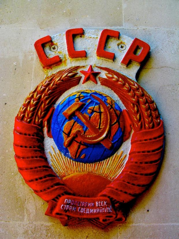 Escudo da URSS nunha parede dun edificio en Tiraspol.